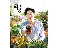 봄호 2018.04 vol 17 표지